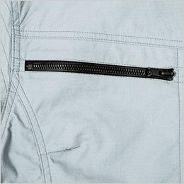 ジーベック XE98012 [春夏用]空調服 制電長袖ブルゾン ファスナー付きポケット