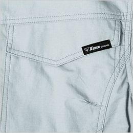 ジーベック XE98012 [春夏用]空調服 制電長袖ブルゾン フラップ付きポケット