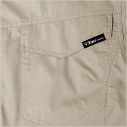 ジーベック XE98013 [春夏用]空調服 制電半袖ブルゾン フラップ付きポケット