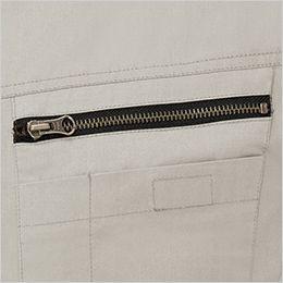 ジーベック XE98102 [春夏用]空調服 ハーネス対応 綿100%現場服ブルゾン ファスナー付きポケット