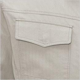 ジーベック XE98102 [春夏用]空調服 ハーネス対応 綿100%現場服ブルゾン フラップ付きポケット