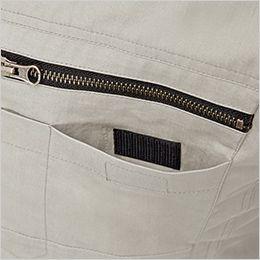 ジーベック XE98102 [春夏用]空調服 ハーネス対応 綿100%現場服ブルゾン 二重ポケット