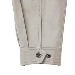 ジーベック XE98102 [春夏用]空調服 ハーネス対応 綿100%現場服ブルゾン アジャスト金属ドットボタン
