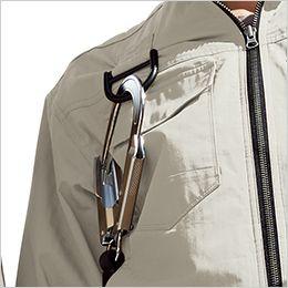 ジーベック XE98102SET [春夏用]空調服セット ハーネス対応 綿100%現場服ブルゾン フックかけDカン付き