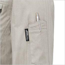 ジーベック XE98102SET [春夏用]空調服セット ハーネス対応 綿100%現場服ブルゾン ペン差し