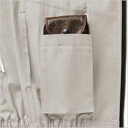 ジーベック XE98102SET [春夏用]空調服セット ハーネス対応 綿100%現場服ブルゾン バッテリーポケット付き
