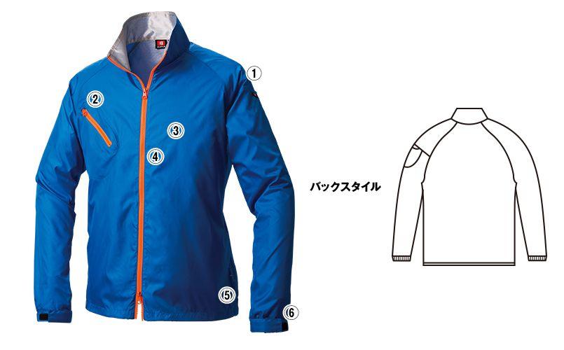 バートル 3170 製品制電スタッフジャケット(男女兼用) 商品詳細・こだわりPOINT