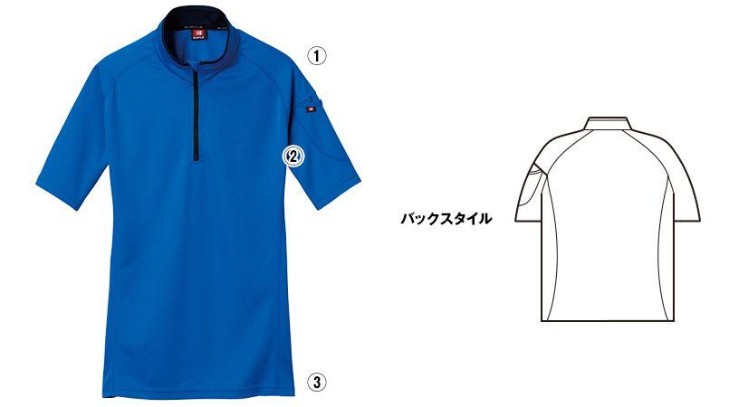 バートル 415 ドライメッシュ半袖ジップシャツ[左袖ポケット付](男女兼用) 商品詳細・こだわりPOINT