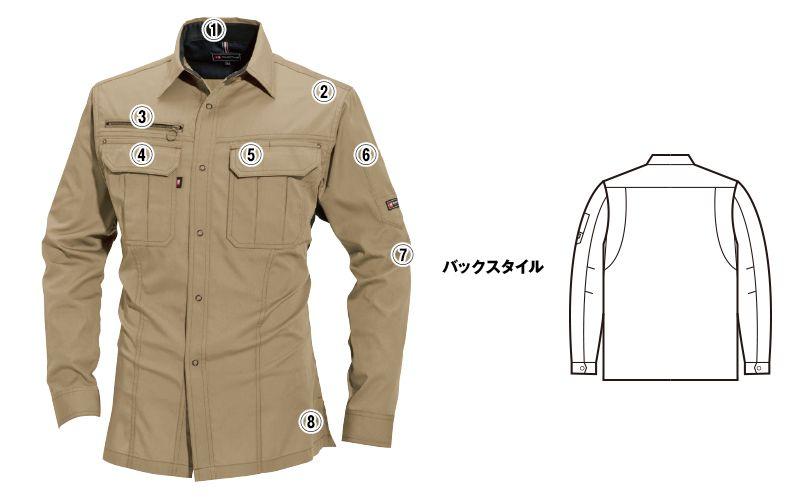バートル 6103 [春夏用]T/Cライトチノ長袖シャツ(男女兼用) 商品詳細・こだわりPOINT