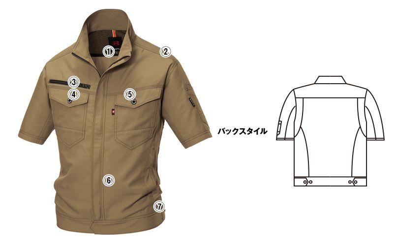 バートル 9086 [春夏用]ストレッチエアリークロス半袖ジャケット(男女兼用) 商品詳細・こだわりPOINT