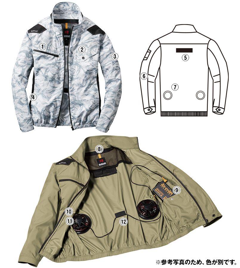 [在庫限り]AC1121PSET バートル エアークラフト[空調服]ハーネス対応 迷彩 長袖ブルゾン(男女兼用) ポリ100% 商品詳細・こだわりPOINT