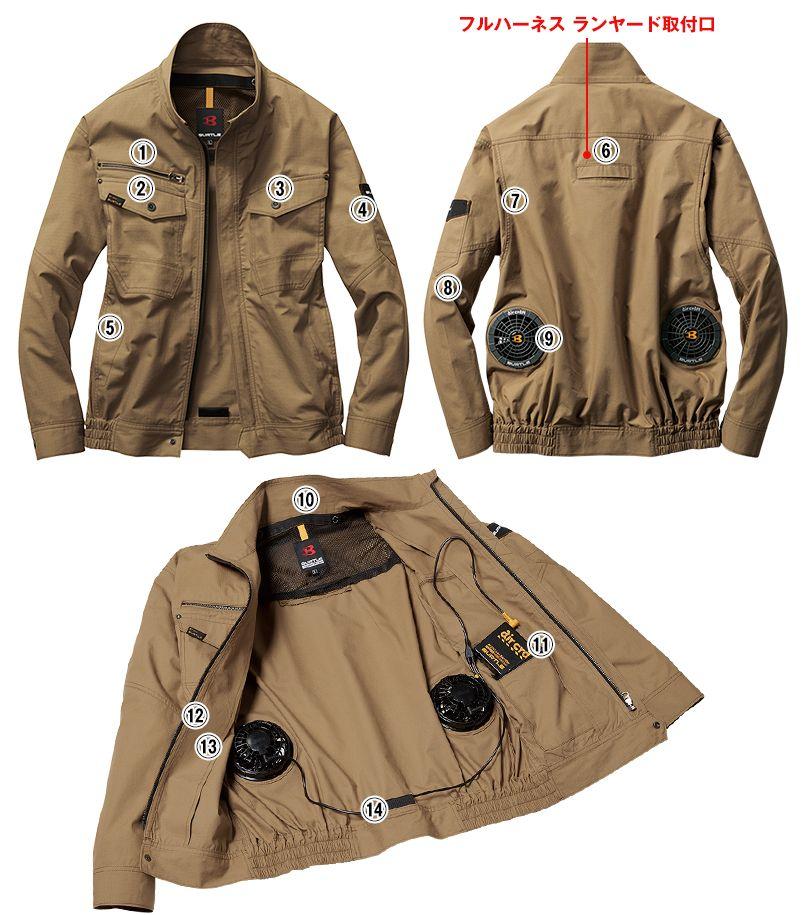 AC1131SET バートル エアークラフトセット[空調服]長袖ブルゾン(男女兼用) 綿100% 商品詳細・こだわりPOINT