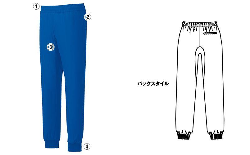 MZ-0121 ミズノ(mizuno) スクラブ ジョガーパンツ(男女兼用)股下マチ 商品詳細・こだわりPOINT