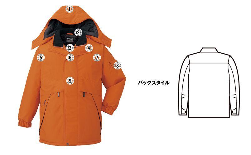 自重堂 48343 シンサレート防水防寒コート(フード付き・取り外し可能) 商品詳細・こだわりPOINT