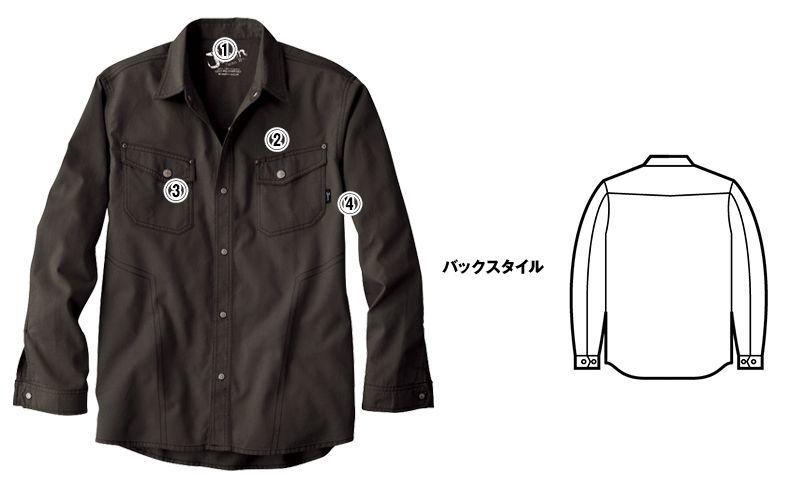自重堂 55104 [春夏用]JAWIN 長袖シャツ(綿100%) 商品詳細・こだわりPOINT