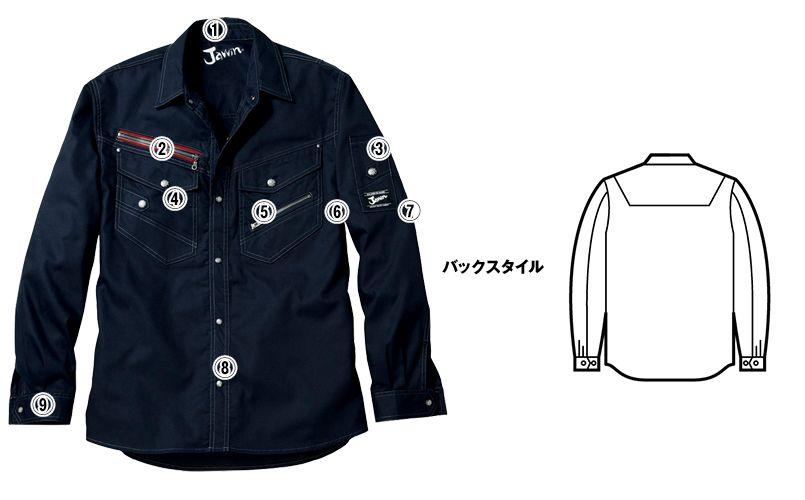 自重堂JAWIN 56004 [春夏用]長袖シャツ(新庄モデル) 商品詳細・こだわりPOINT