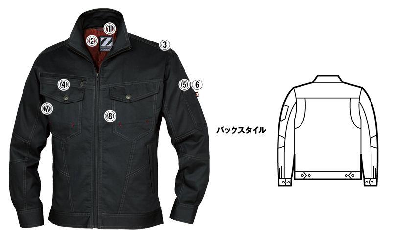 自重堂Z-DRAGON 75200 [春夏用]綿100%長袖ジャンパー(男女兼用) 商品詳細・こだわりPOINT