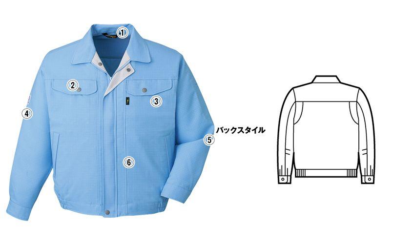 自重堂 80400 エコ高制電長袖ブルゾン(IEC制電適合) 商品詳細・こだわりPOINT