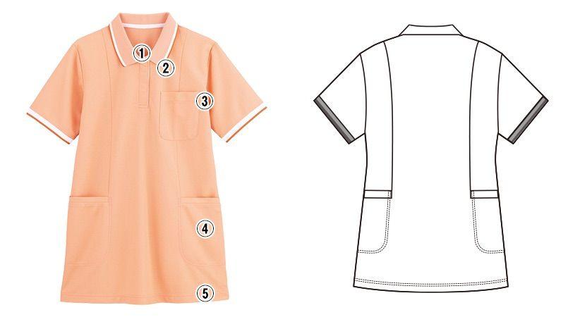 自重堂 WH90338 WHISEL 半袖 ドライポロシャツ(女性用) 商品詳細・こだわりPOINT