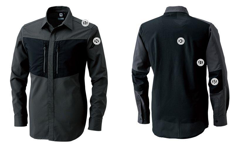 84605 TS DESIGN ハイブリッドストレッチシャツ(男女兼用) 商品詳細・こだわりPOINT