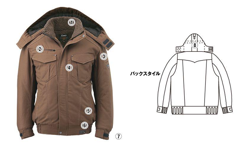 ジーベック 212 綿100%防寒ブルゾン 襟ボア 商品詳細・こだわりPOINT