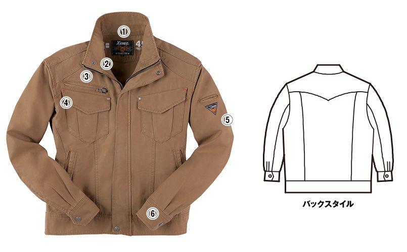 ジーベック 2140 バックツイル長袖ブルゾン(綿100%) 商品詳細・こだわりPOINT
