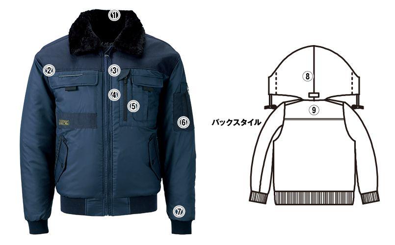 ジーベック 222 襟ボア 防寒ブルゾン 商品詳細・こだわりPOINT
