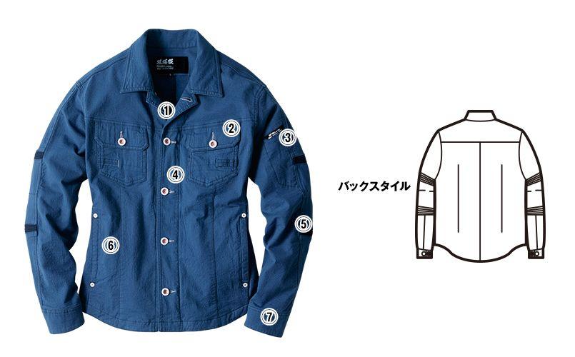 ジーベック 2254 [春夏用]現場服長袖ブルゾン(男性用) 商品詳細・こだわりPOINT