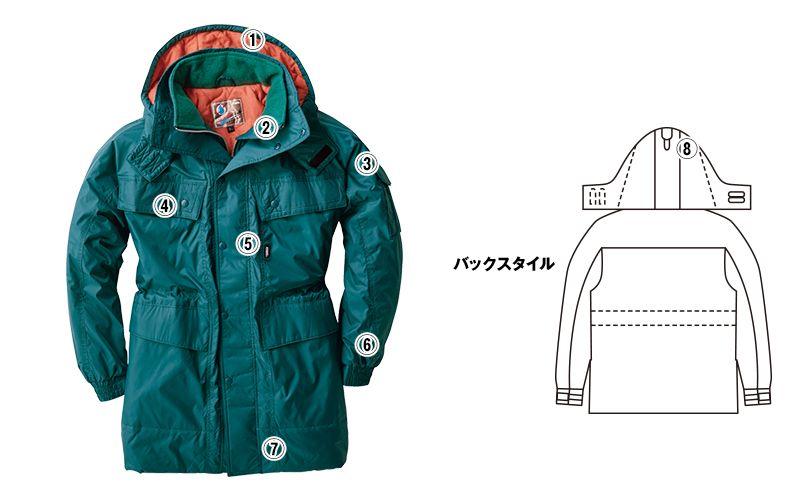 [在庫限り/返品交換不可]ジーベック 551 防水透湿防寒コート 商品詳細・こだわりPOINT