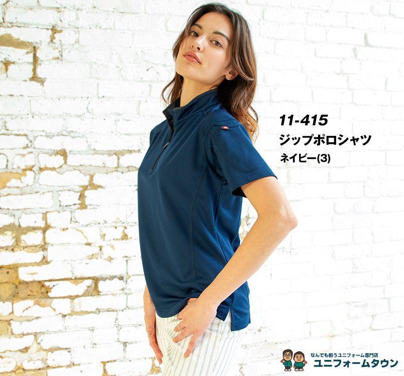 バートル バートル 415 ドライメッシュ半袖ジップシャツ[左袖ポケット付](男女兼用) 11-415 ドライメッシュ半袖ジップシャツ モデル着用雰囲気1