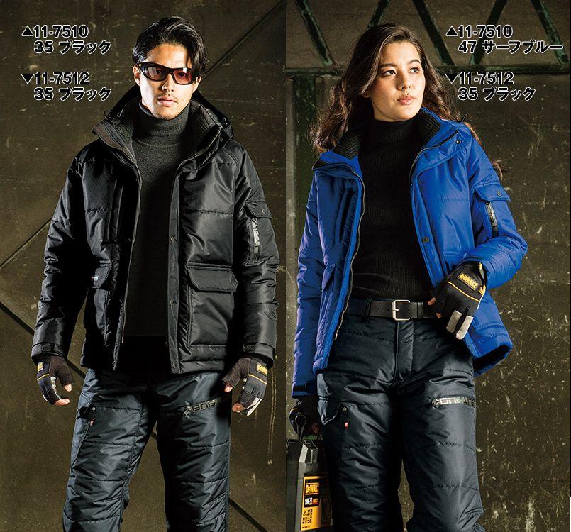 バートル バートル 7510 リップクロス防寒ジャケット(大型フード付)(男女兼用) 11-7510 防寒ジャケット モデル着用雰囲気1