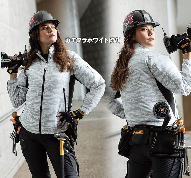 バートル バートル AC1111 エアークラフト[空調服]長袖ジャケット(男女兼用) ポリ100% 11-AC1111 エアークラフトジャケット(男女兼用) モデル着用雰囲気1