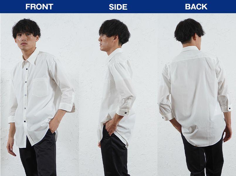 EP-7618 チトセ(アルベ) ブロードシャツ/七分袖(男女兼用) モデル前後(メンズ)
