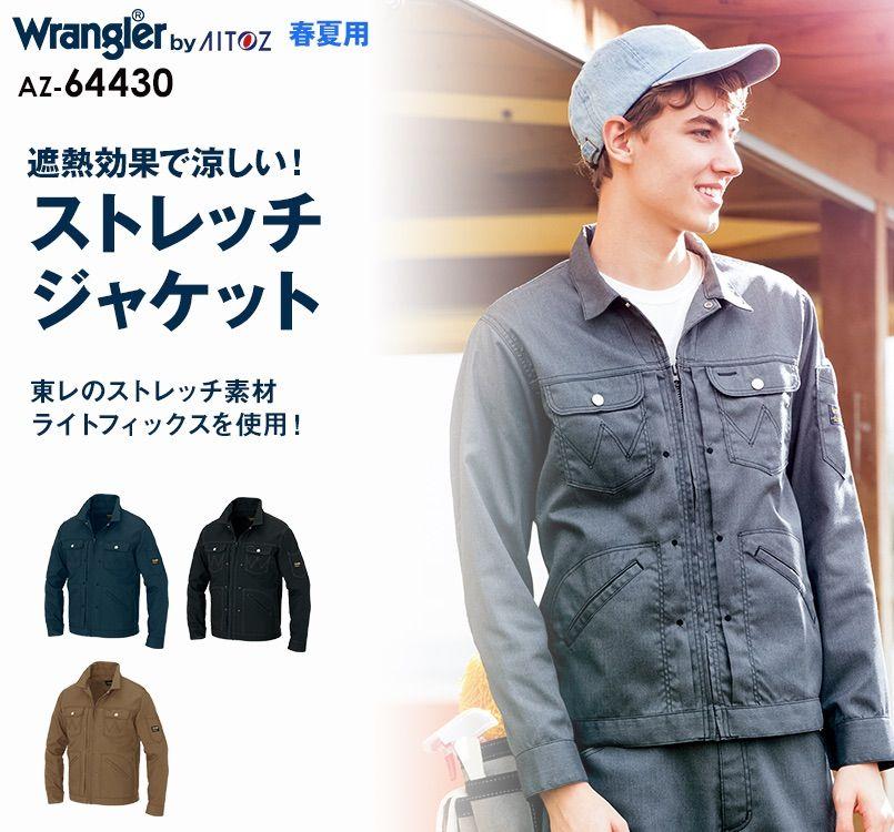 AZ-64430 Wrangler(ラングラー) ジップアップジャケット(男女兼用)
