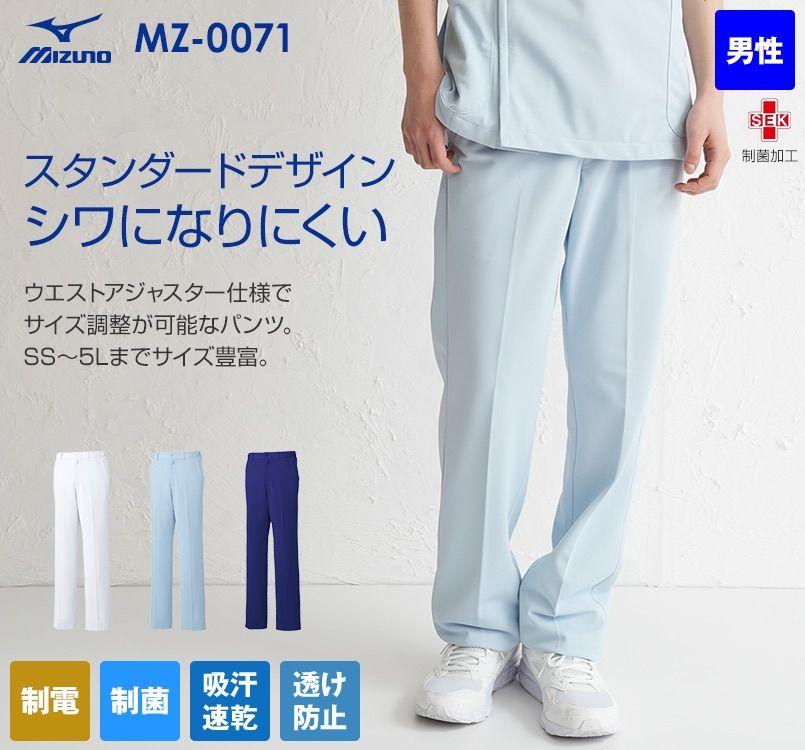 MZ-0071 ミズノ(mizuno) メンズパンツ/股下ハーフ アジャスター仕様 股下ハーフ