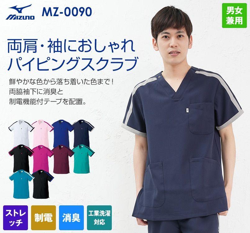 MZ-0090 ミズノ(mizuno) ストレッチスクラブ(男女兼用)
