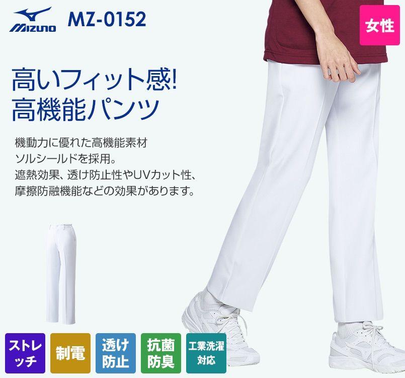 MZ-0152 ミズノ(mizuno) パンツ(女性用)