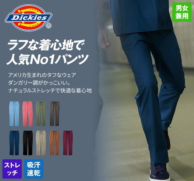 5017SC FOLK(フォーク)×Dickies カーゴパンツ 総ゴム