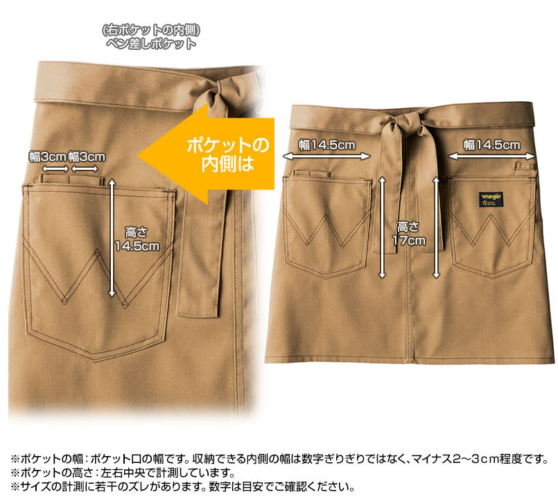 AZ64182 アイトス Wrangler(ラングラー) ショートエプロン(男女兼用) ポケットサイズ