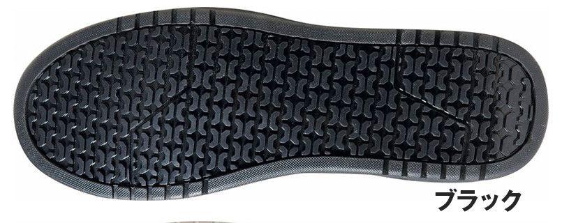 S2071R 自重堂 ミスタージック セーフティスニーカー 樹脂先芯 アウトソール・靴底