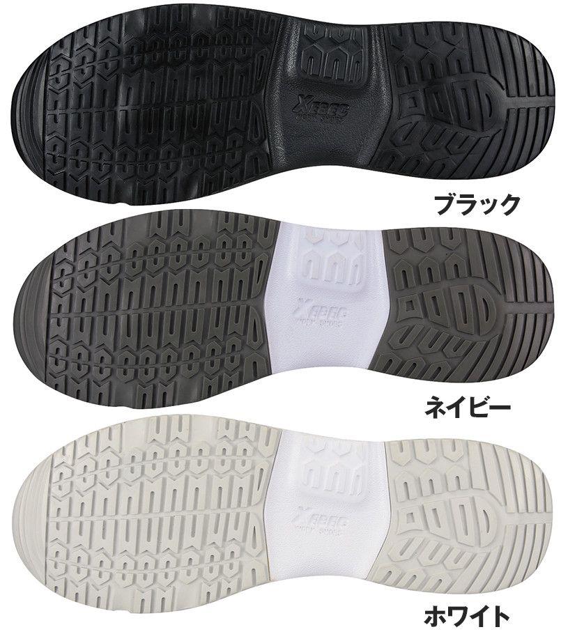 ジーベック 85111 静電安全靴 樹脂先芯 アウトソール・靴底