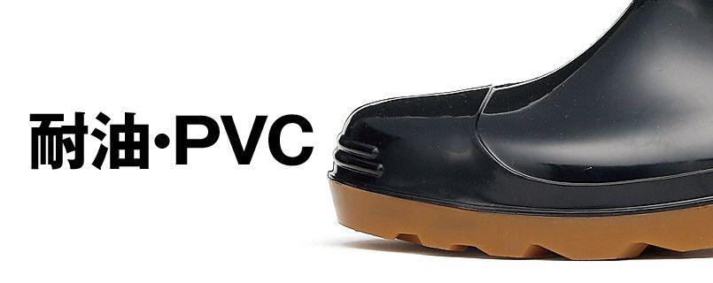 ジーベック 85707 耐油安全長靴 スチール先芯 アッパー