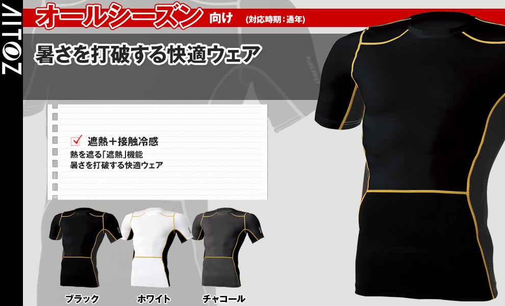 551042 半袖Tシャツ
