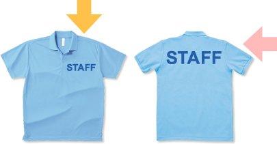 STAFF型Tシャツサンプル