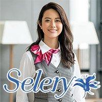 Selery|セロリー