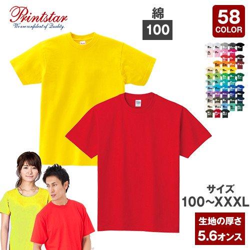 27085|ヘビーウェイトTシャツ